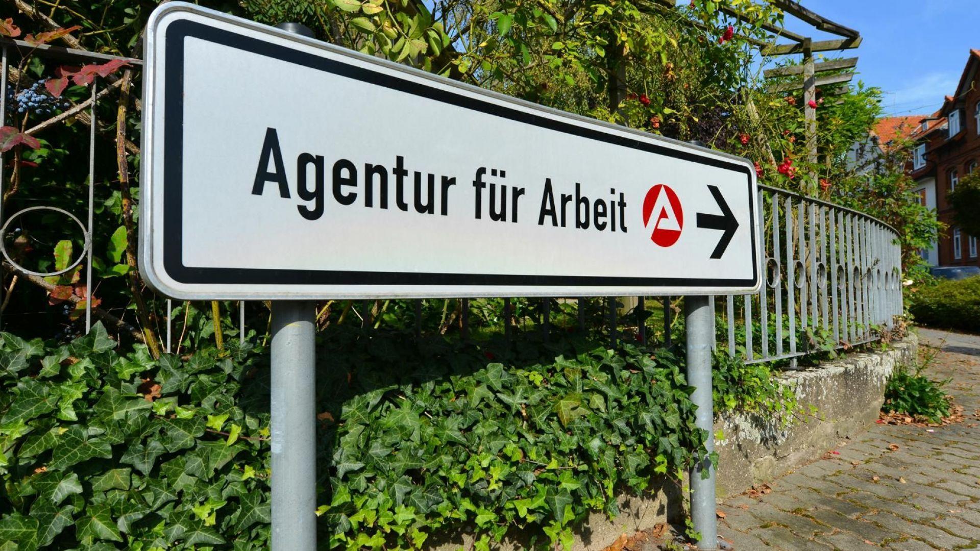 Няма кой да работи в Германия-търсят се 1.21 милиона работници