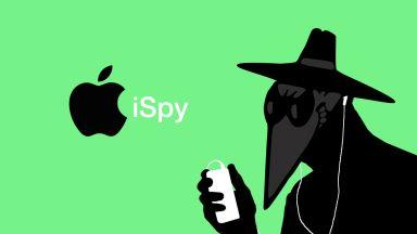 Apple: Спокойно, не ви подслушваме