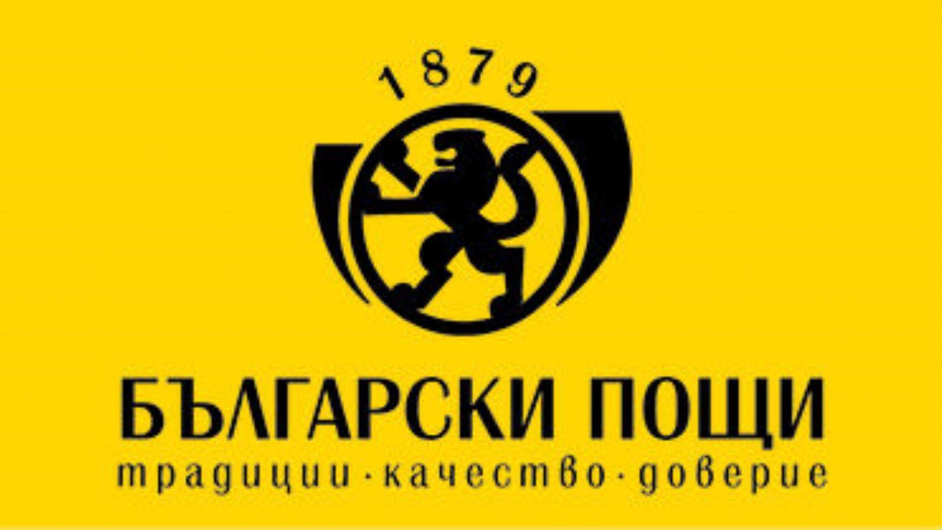 """КРС: Пазарната позиция на """"Български пощи"""" отслабва с всяка изминала година"""