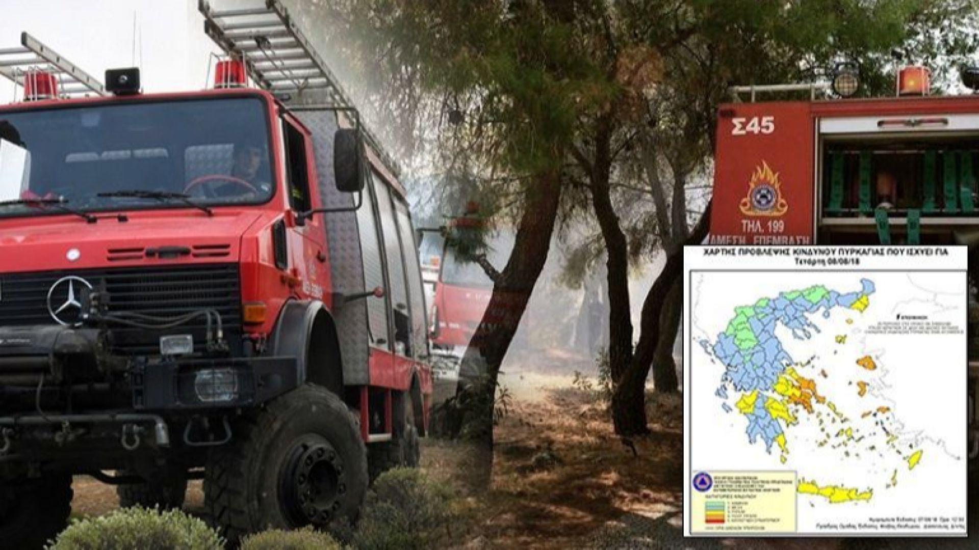 Нов пожар избухна в района на изпепелените селища в Гърция