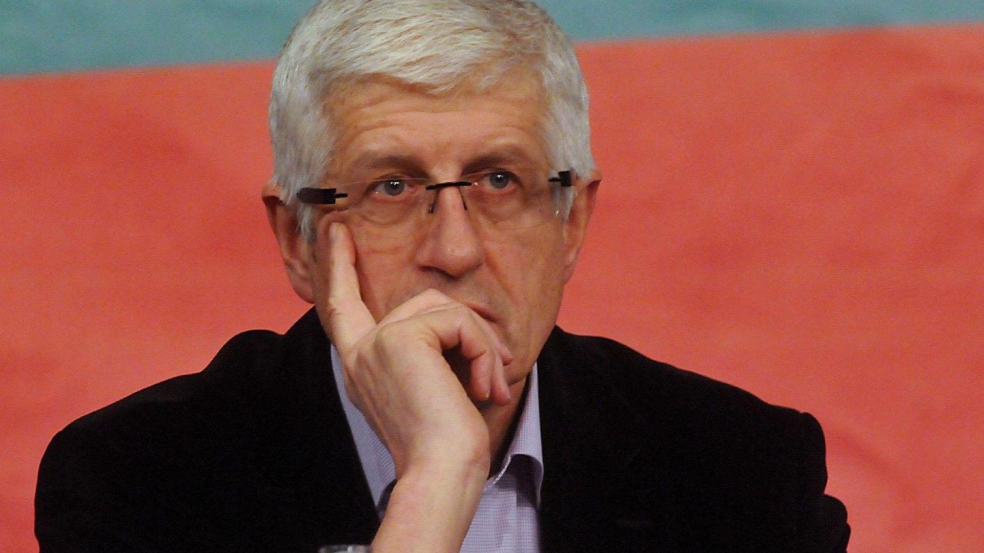 Специализираната прокуратура внесе на 24 април обвинителен акт срещу Румен