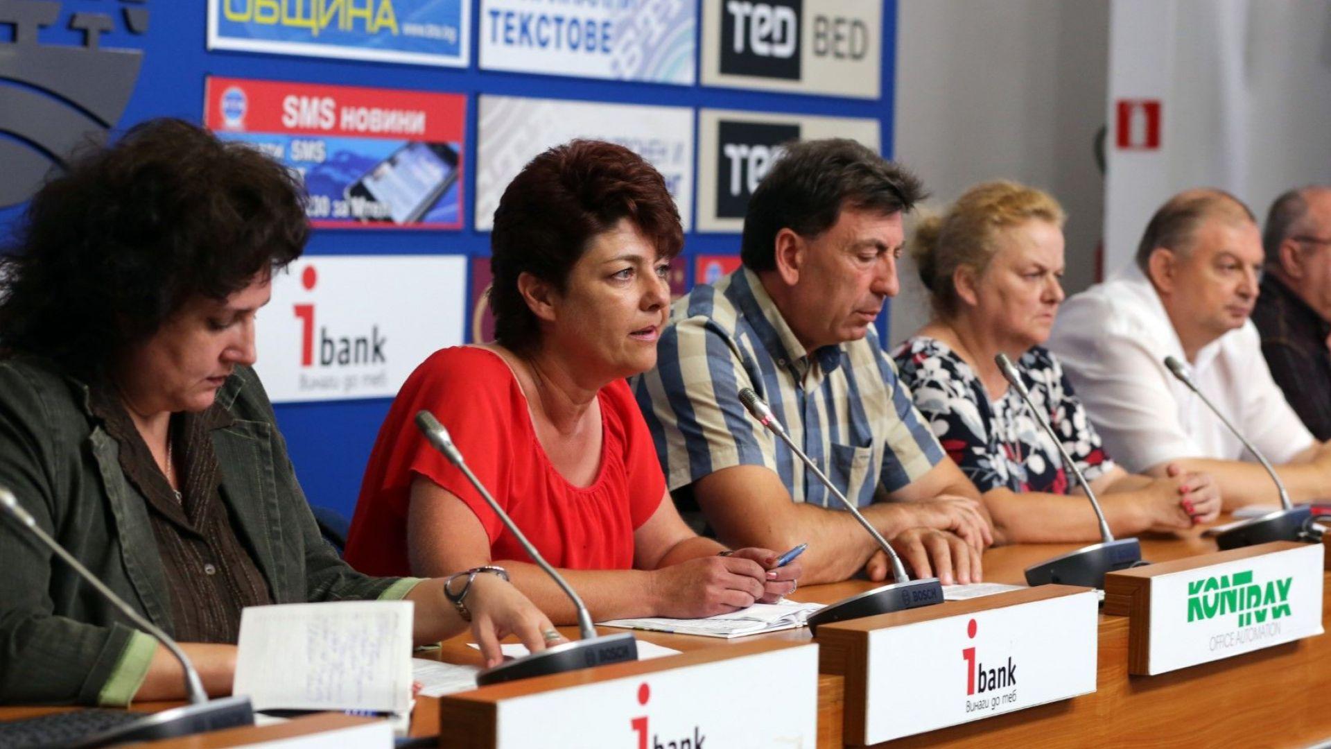 """Протестиращите в """"Български пощи"""" искат среща с премиера"""