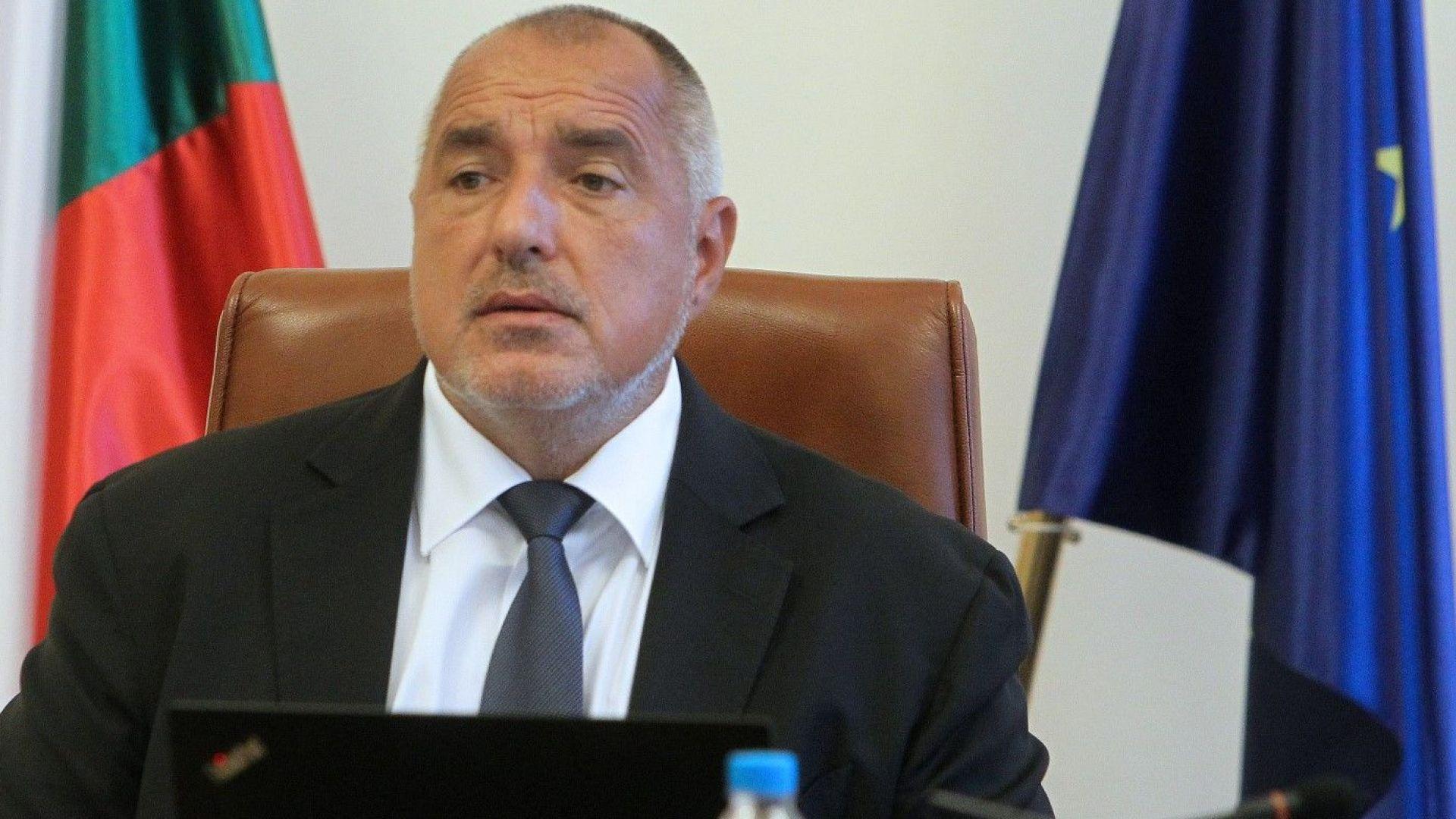 Премиерът Бойко Борисов разпореди на министрите да отстранят временно или
