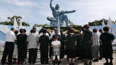 Япония почете паметта на жертвите на атомната бомба в Нагасаки