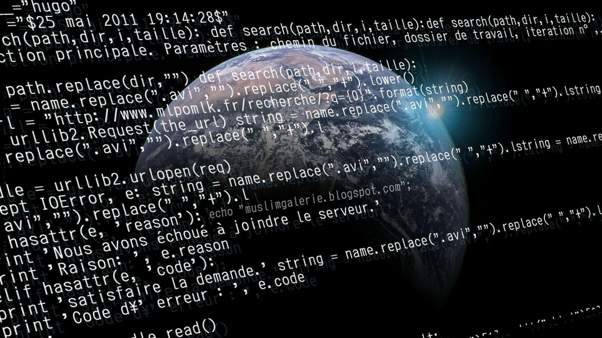 Linux е много уязвим на DoS атаки