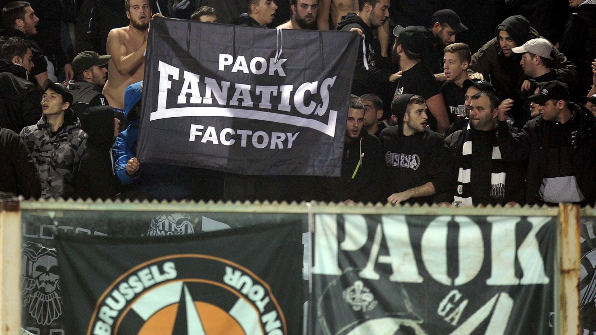 ПАОК покоси Бенфика за изненадата на вечерта в Шампионската лига