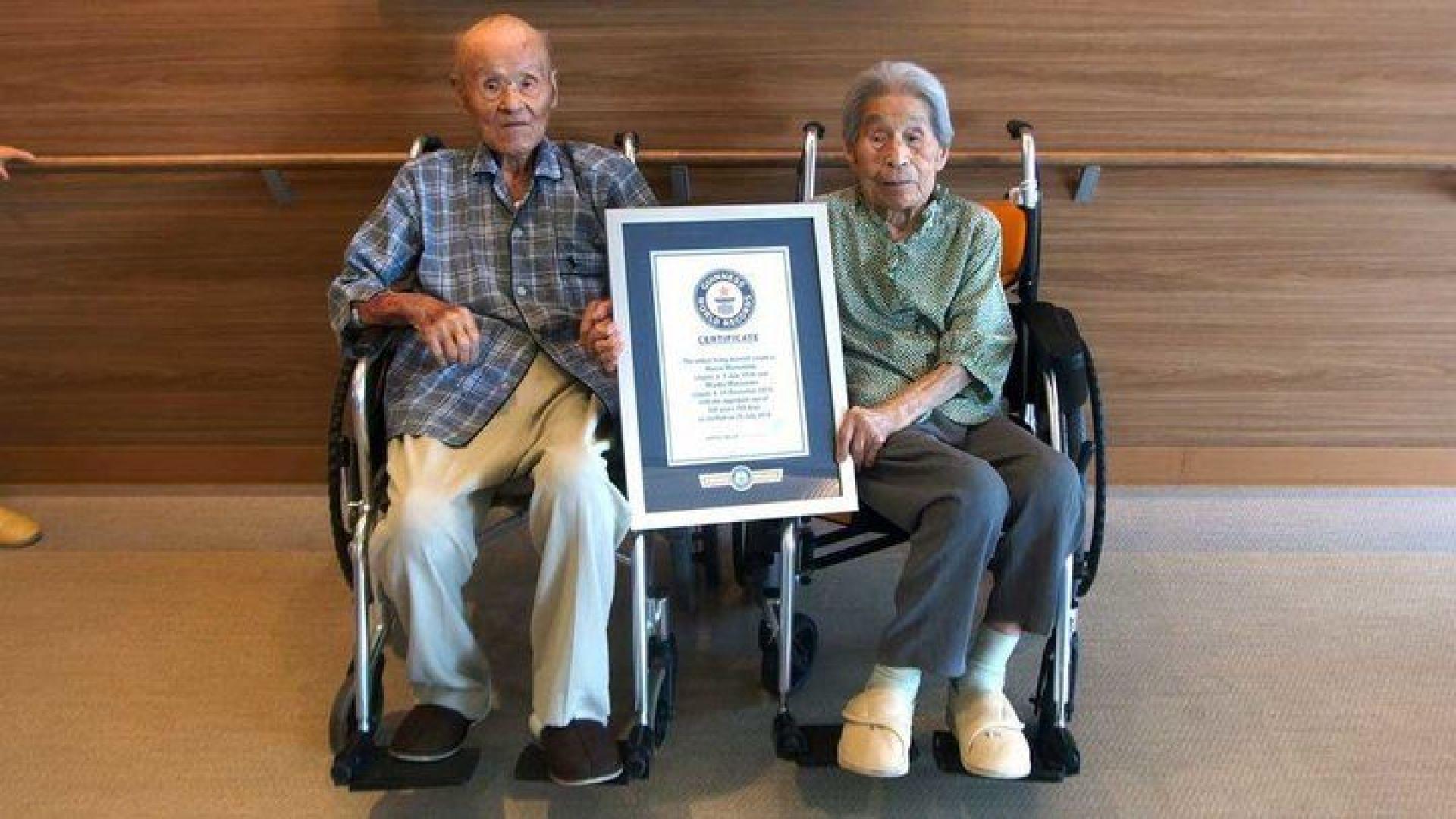 Японска двойка с обща възраст от 208 години бе обявена за най-възрастната в света