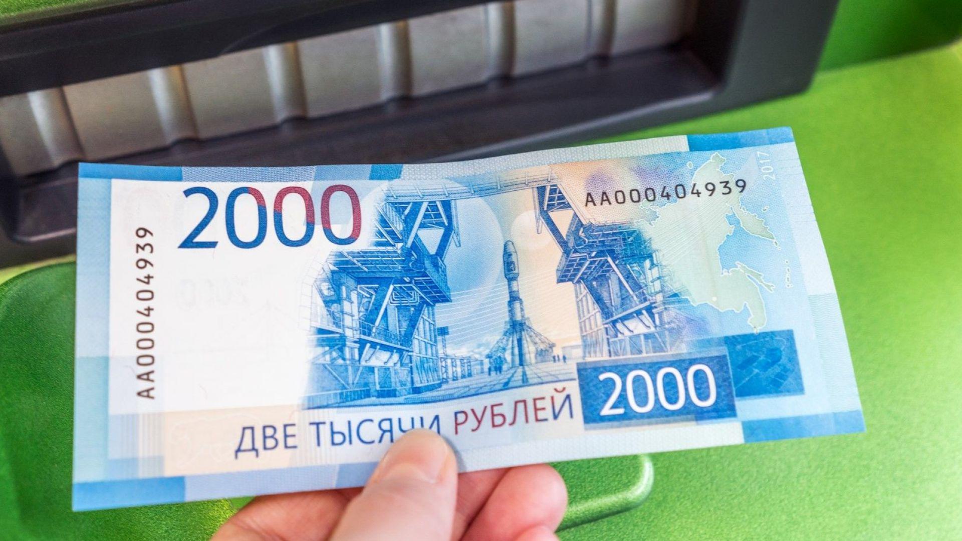 """""""Черен четвъртък"""" на руския финансов и фондов пазар"""