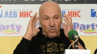 Георги Василев: За извънредната ситуация и футбола след нея. За Левски и БФС