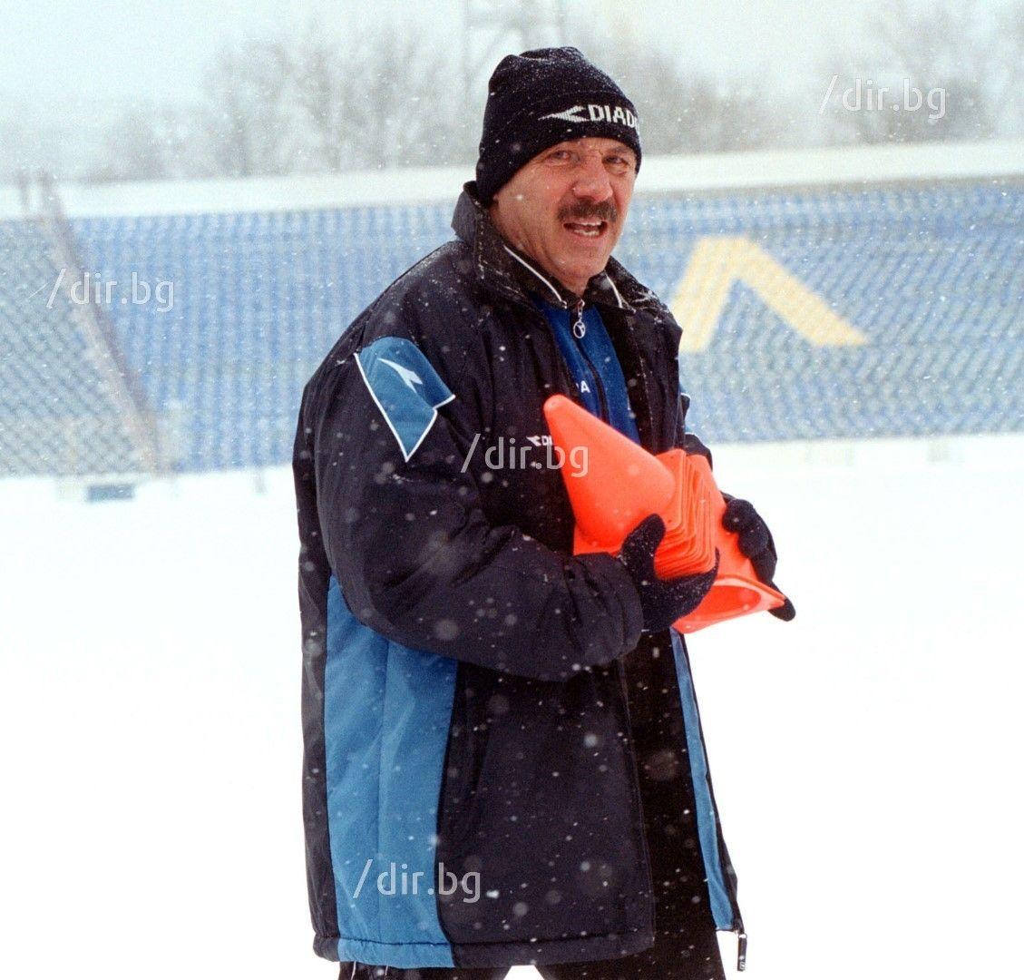 """Януари 2004 г., първа тренировка на """"Левски"""" след зимната пауза."""