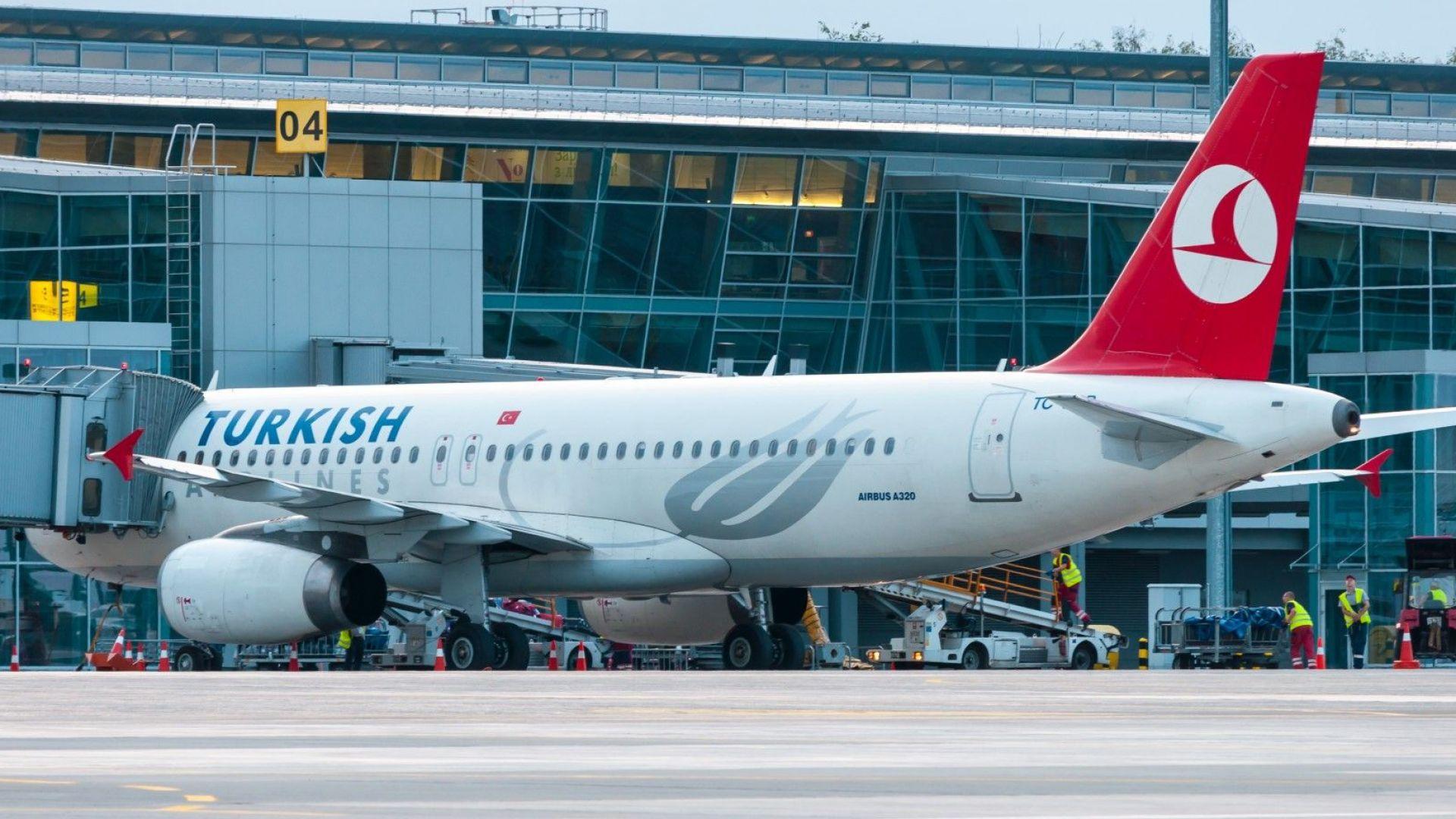 Марокански лайнер се сблъска с турски самолет на летище  в Истанбул