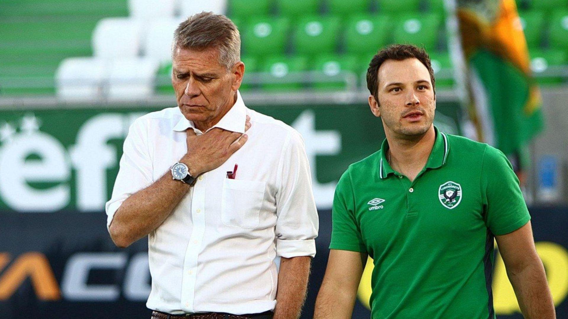 Лудогорец остава без треньор заради отбора на Пабло Ескобар