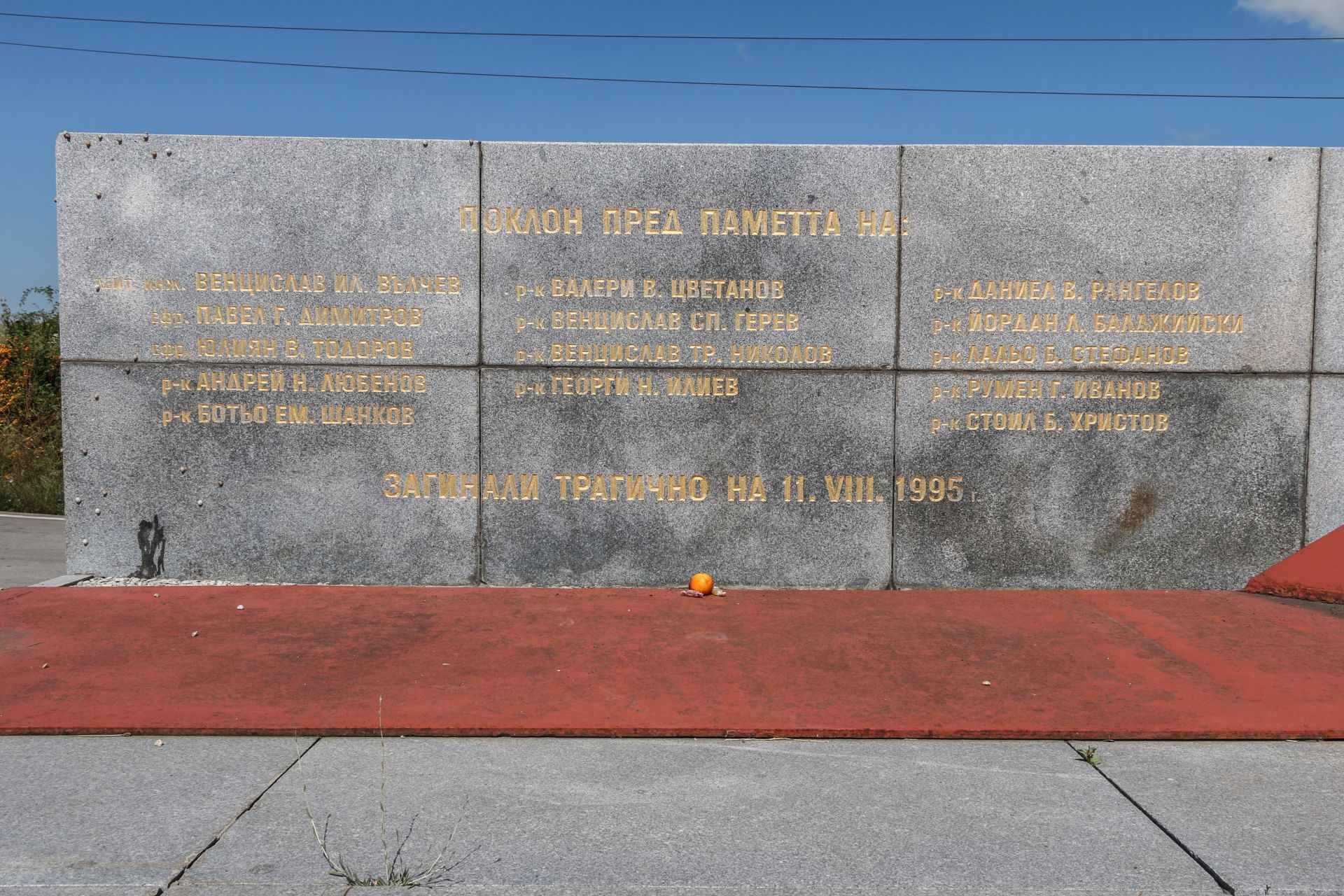 Паметникът на войниците днес