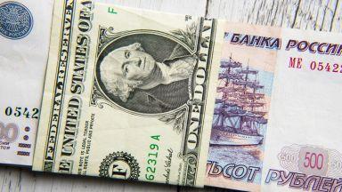 САЩ наложиха санкции на 12 руски компании