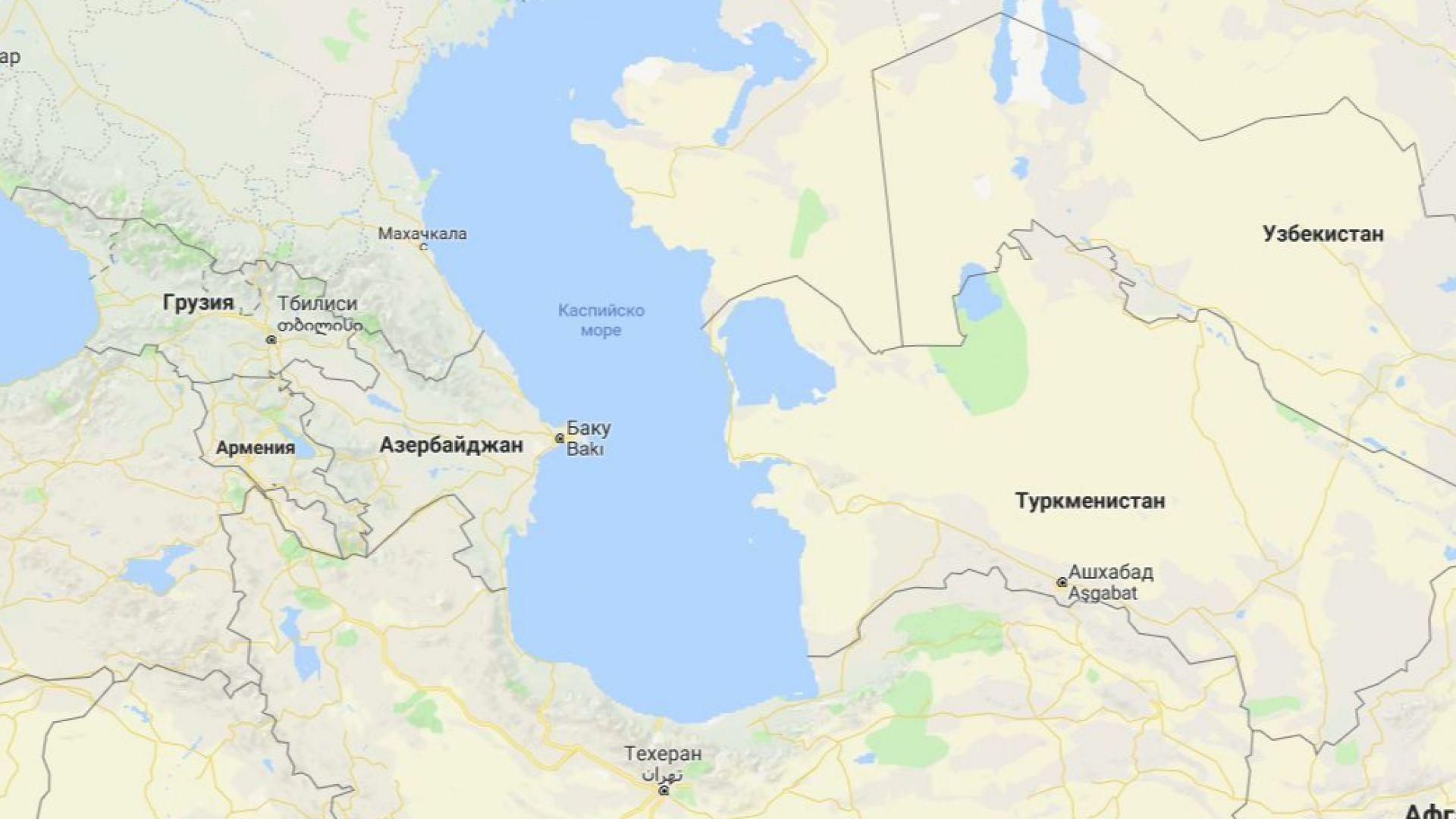 5 държави си разделят Каспийско море