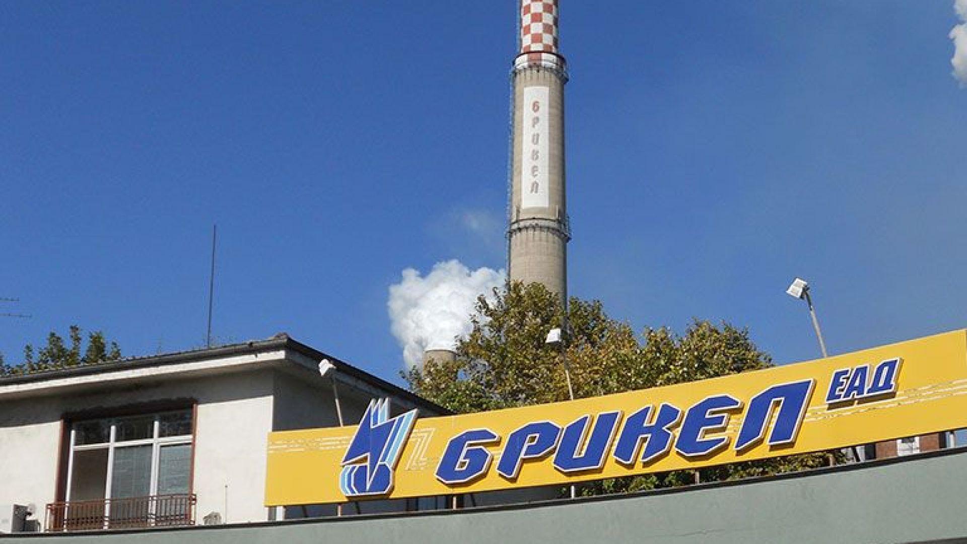"""""""Брикел"""": Българските централи имат бъдеще, противно на твърденията на еколозите"""