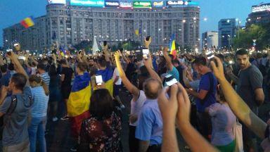 ЕК даде нови 8 препоръки на Румъния и предупреди, че е далеч от прекратяването на наблюдението