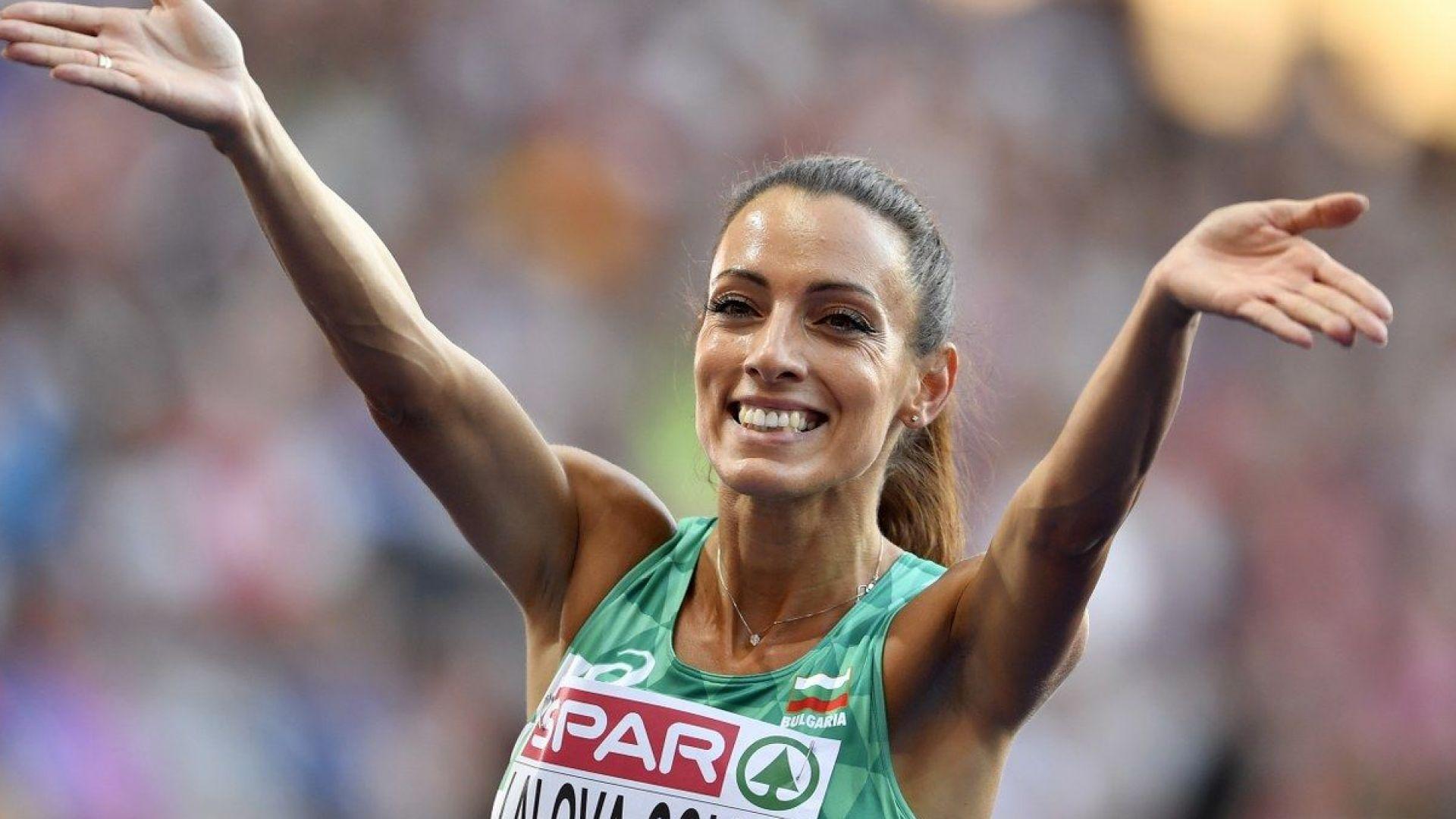 Ивет: Горда съм, че бягах за България на още един голям финал