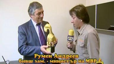 Кой е Румен Андреев: Самотната жертва на скандала с ВИП-партито по време на Национален траур