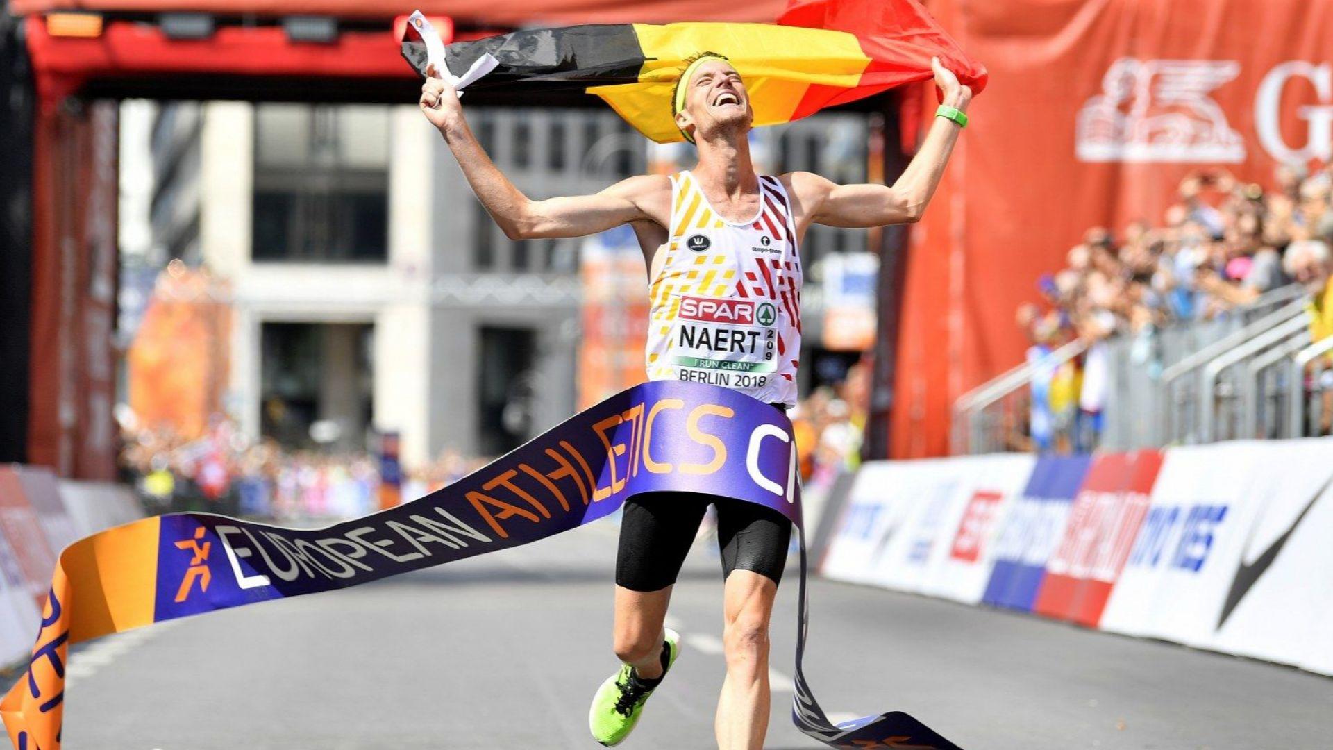 Белгиец счупи рекорда на маратона