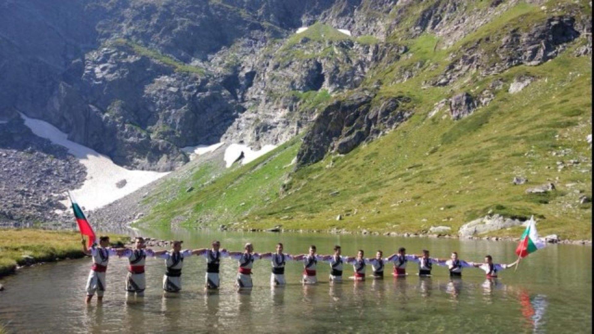 Глобяват за хорото в едно от Седемте рилски езера