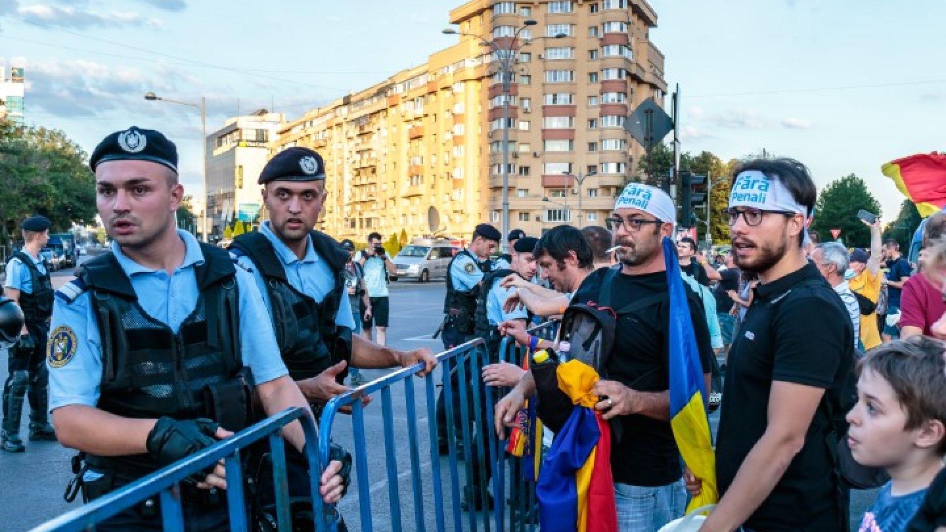 Протестите в Румъния продължават, но без ексцесии (видео)