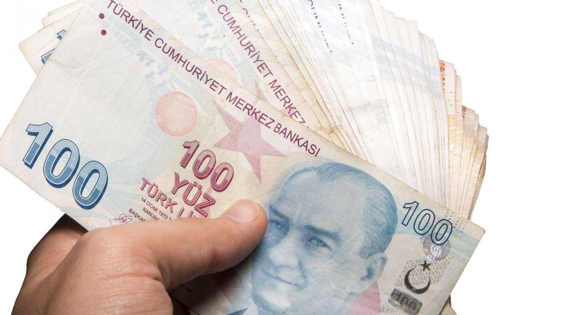 Турската лира продължава да поевтинява