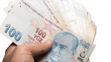 Турската централна банка отчете печалба от над $10 млрд.