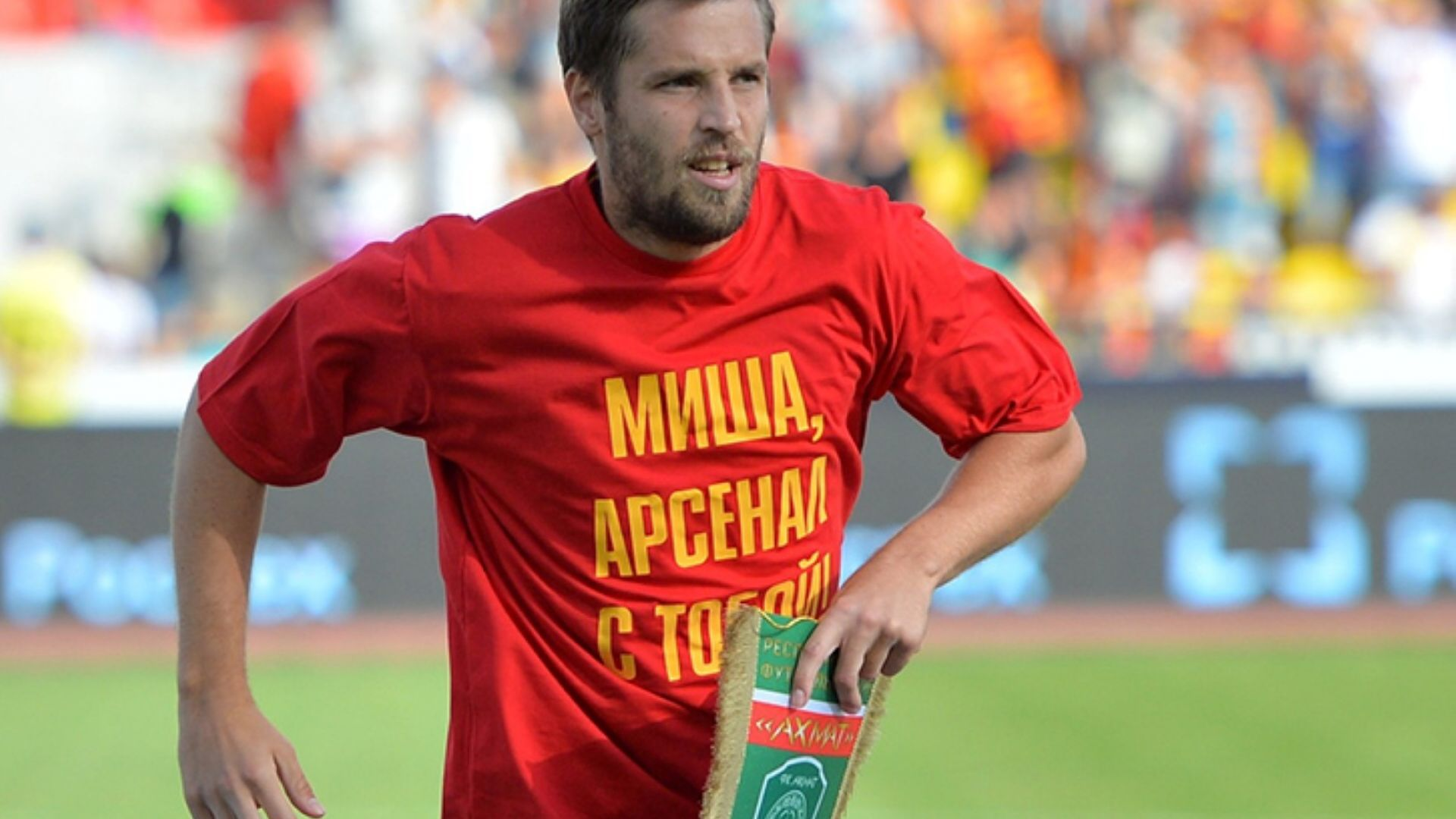 Страхотна подкрепа за български национал в Русия