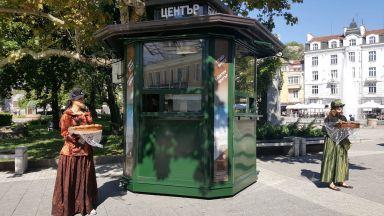 Нов билетен център в ретро стил на Главната в Пловдив