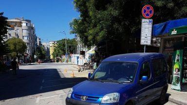 Синята зона във Варна вече е платена