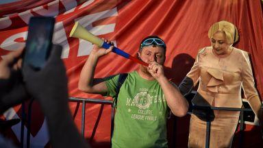Четвърти пореден протест на Площада на победата в Бурурещ