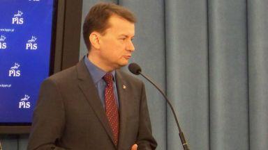 """Полски министър нарече участниците в гей парад """"содомити"""""""