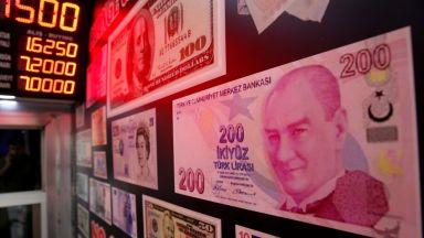 Турската лира разпалва страхове от нова глобална финансова криза