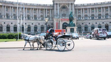 Топ 10 на най-добрите градове за живот в света, София е 79-а