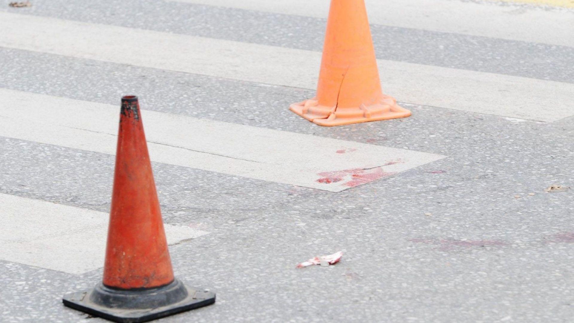 Шофьор блъсна ученичка и избяга