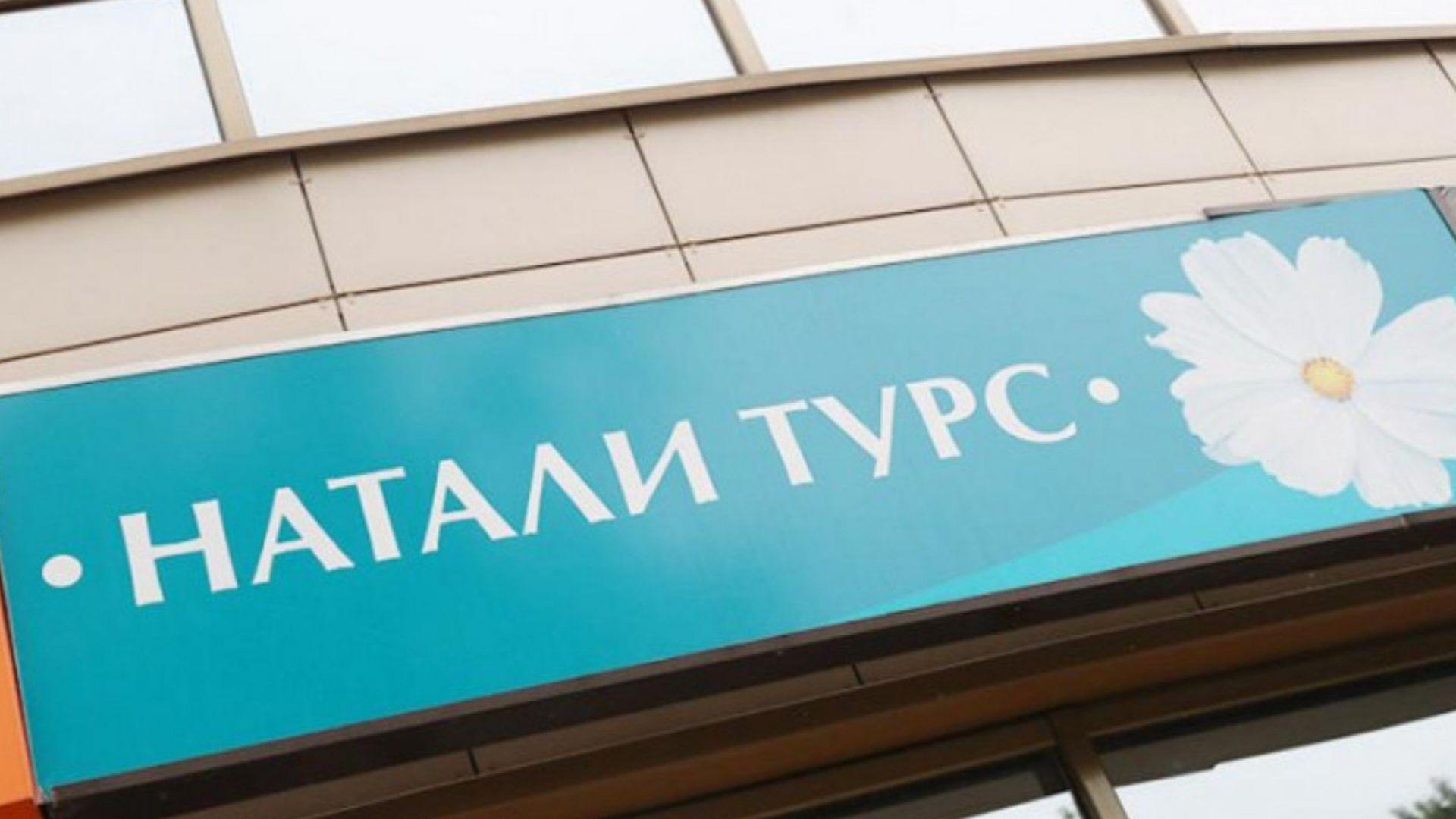 Фалира един от най-големите руски туроператори