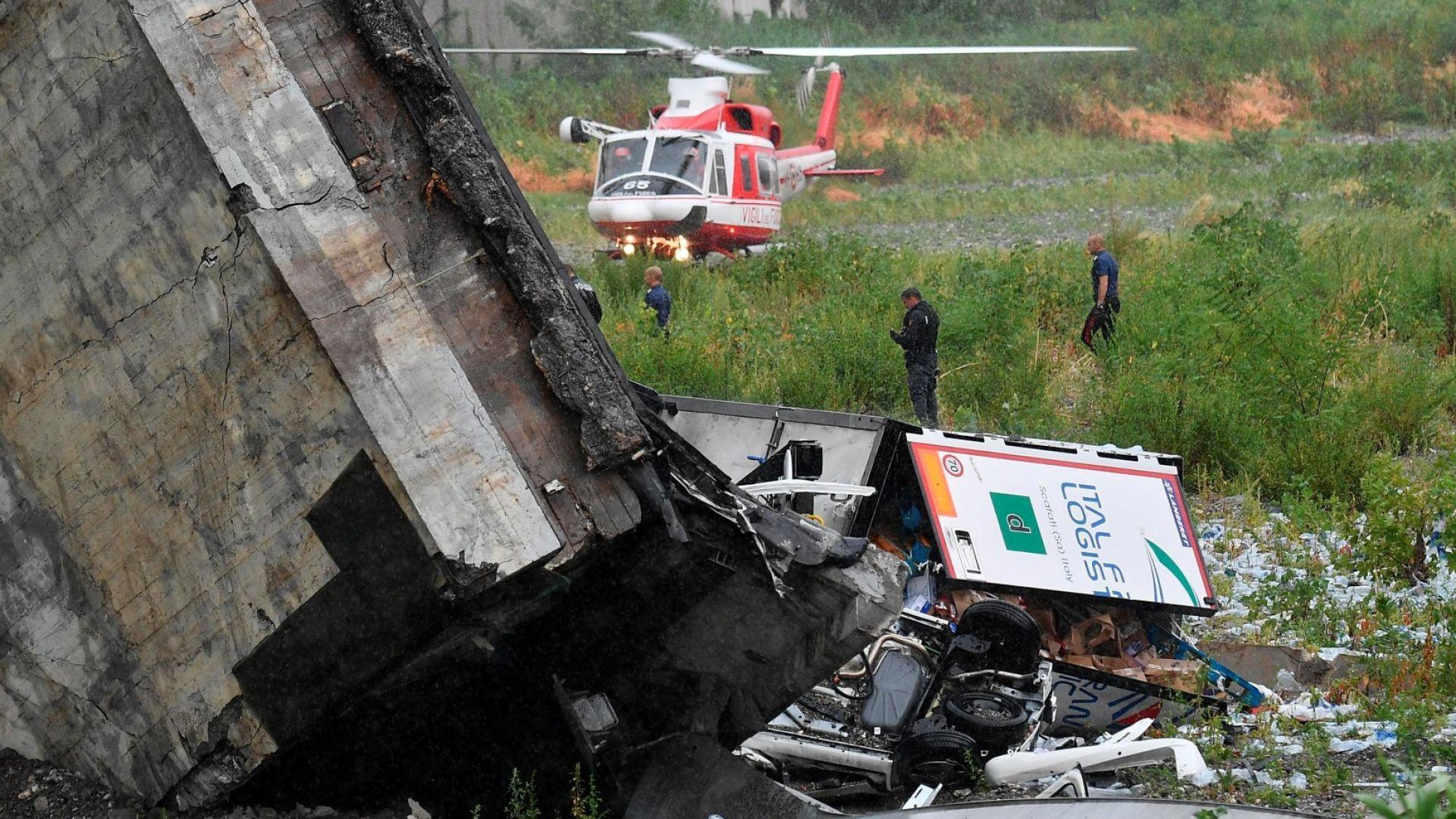 Не е ясно има ли загинали българи в Генуа, откриха гореща линия