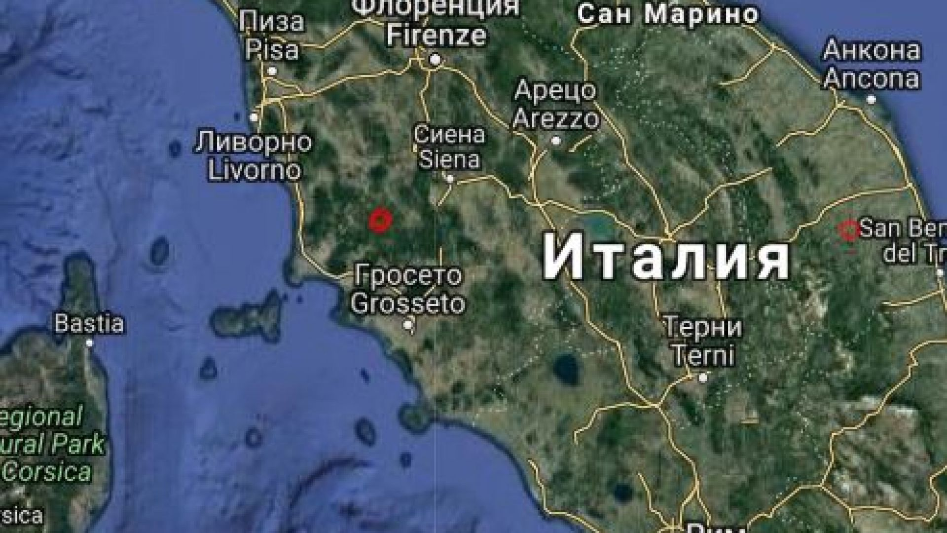Земетресение с магнитуд 4.9 бе регистрирано в Централна Италия