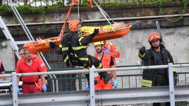 Трагедията в Генуа: Три деца са сред загиналите