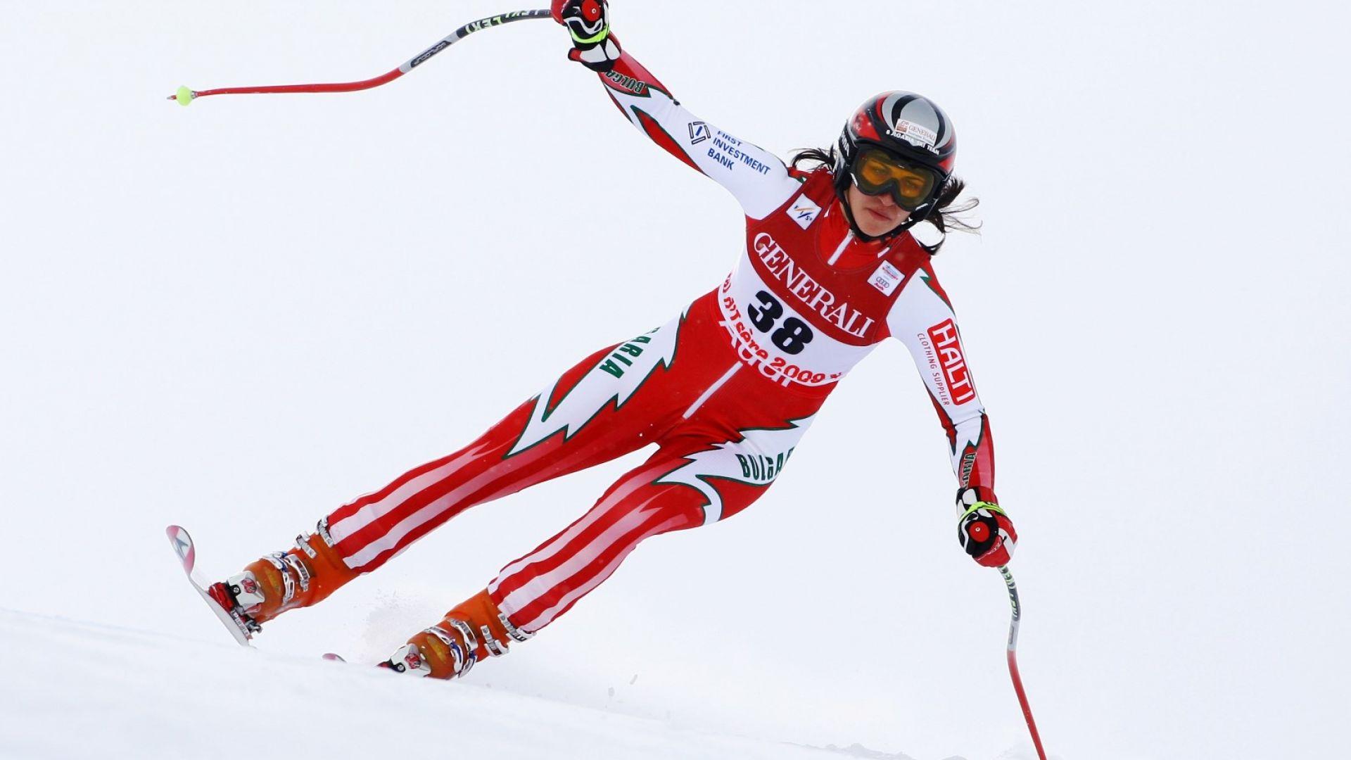 Банско приема още един старт от Световната купа по ски