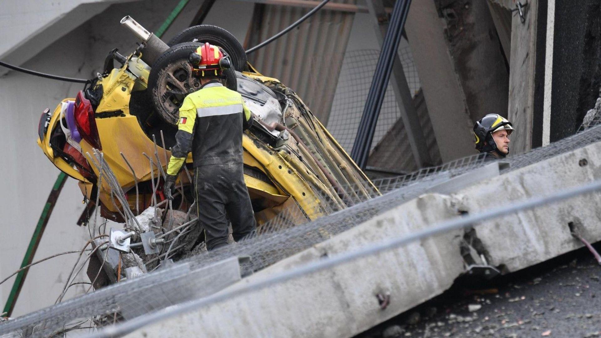 Жертвите в Генуа са вече 35, спасители издирват още загинали и оцелели под отломките