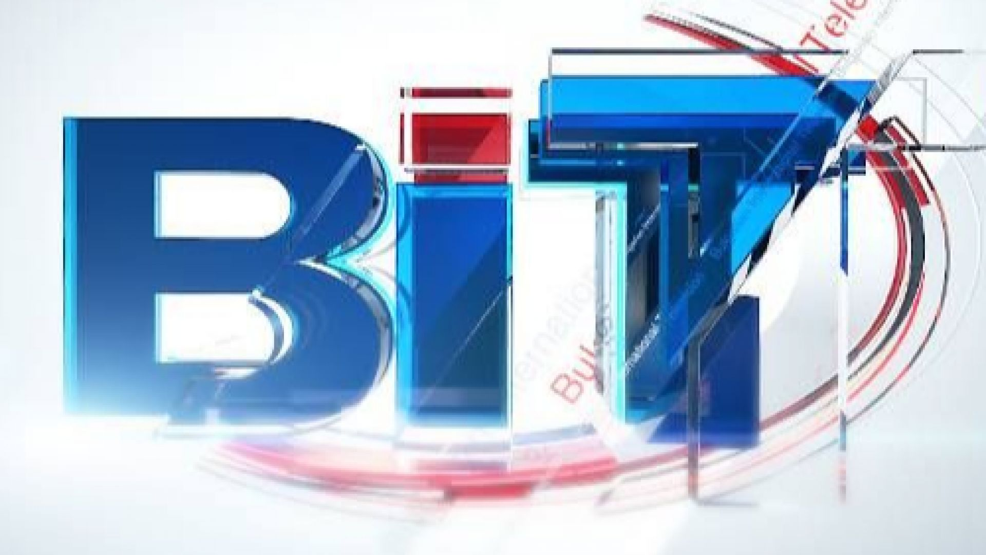 Спряха заплатите и новините в телевизия BiT