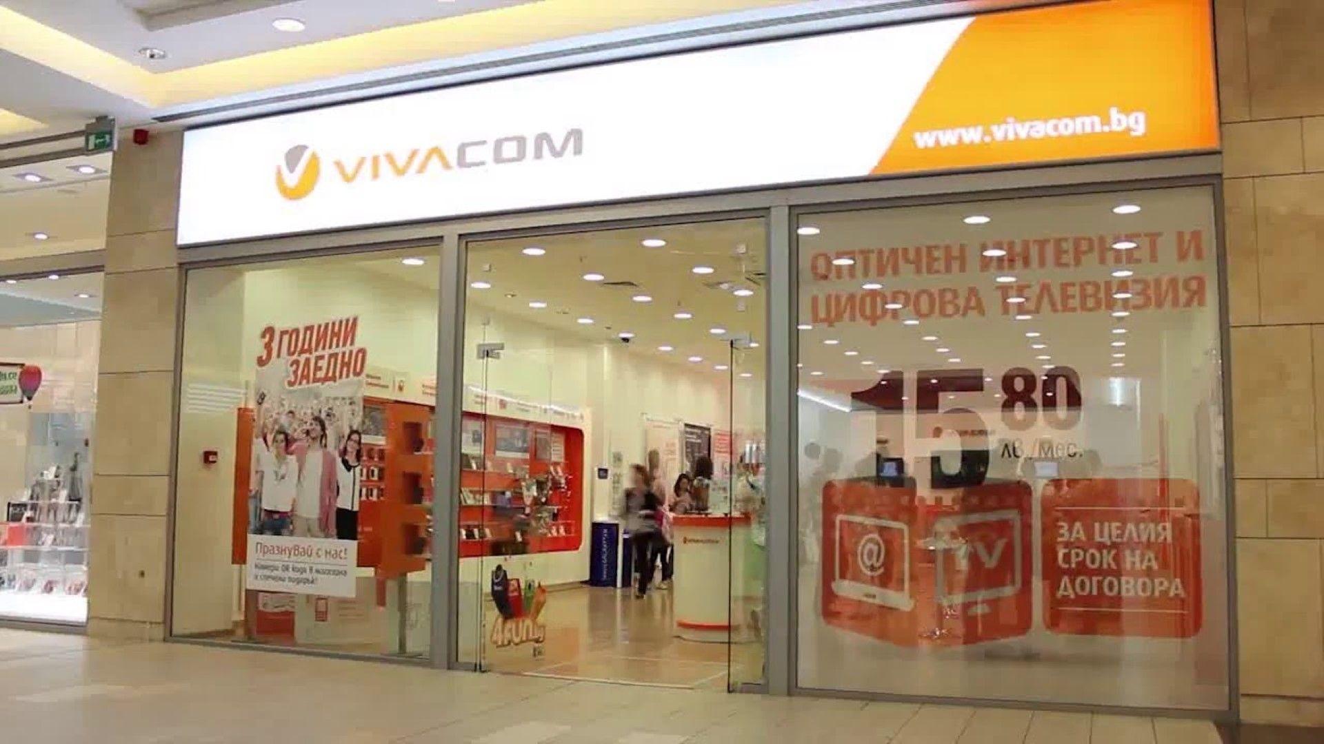VIVACOM препоръчва да се използват онлайн методи за плащане на сметки