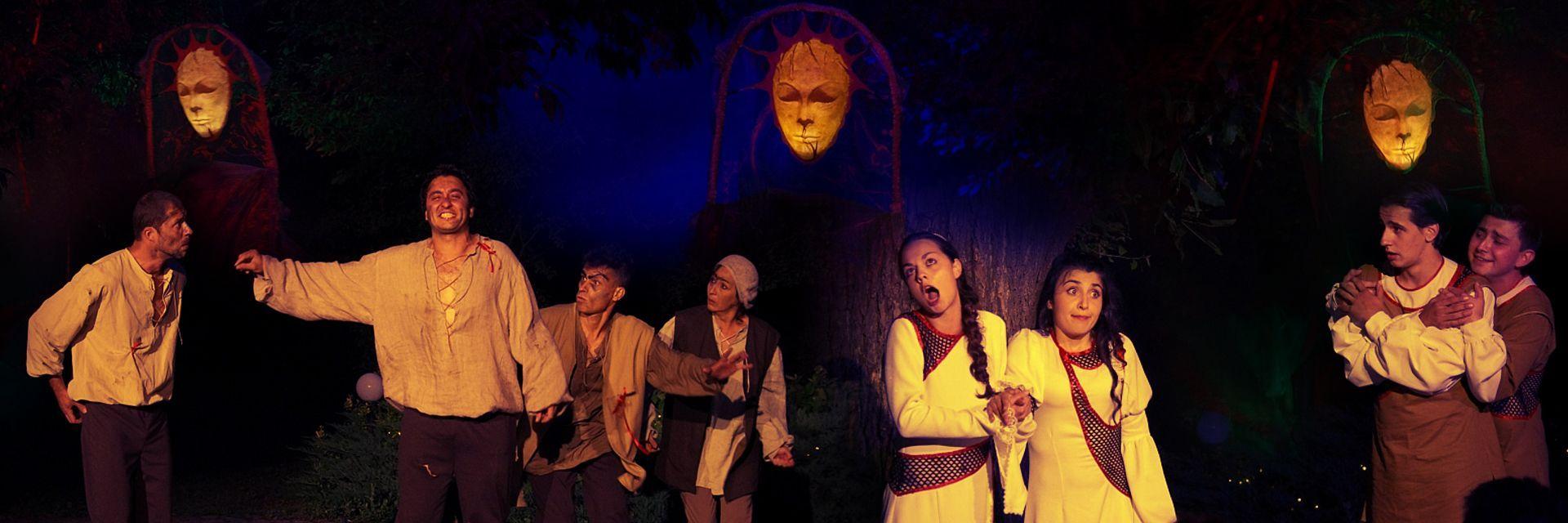 Тайнството на Шекспир в един двор, под едно дърво и много звезди
