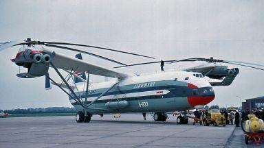 Кой е най-големият хеликоптер, създаван някога