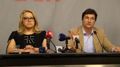 Деница Златева: Кризата с търговския регистър е резултат от некомпетентността