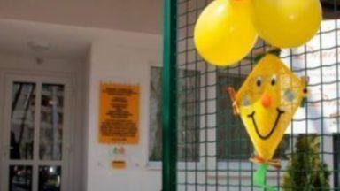 Фондация помогна на 100 деца да останат в семействата си в Пловдив