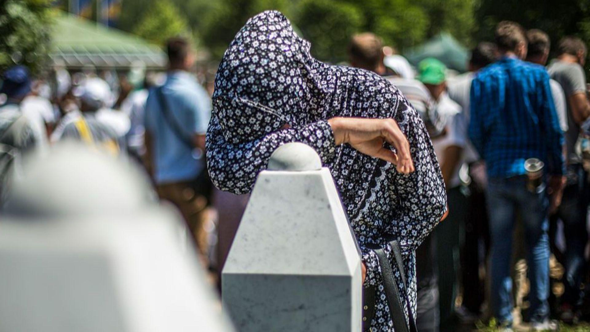 САЩ критикуваха отричането на броя на жертвите в Сребреница