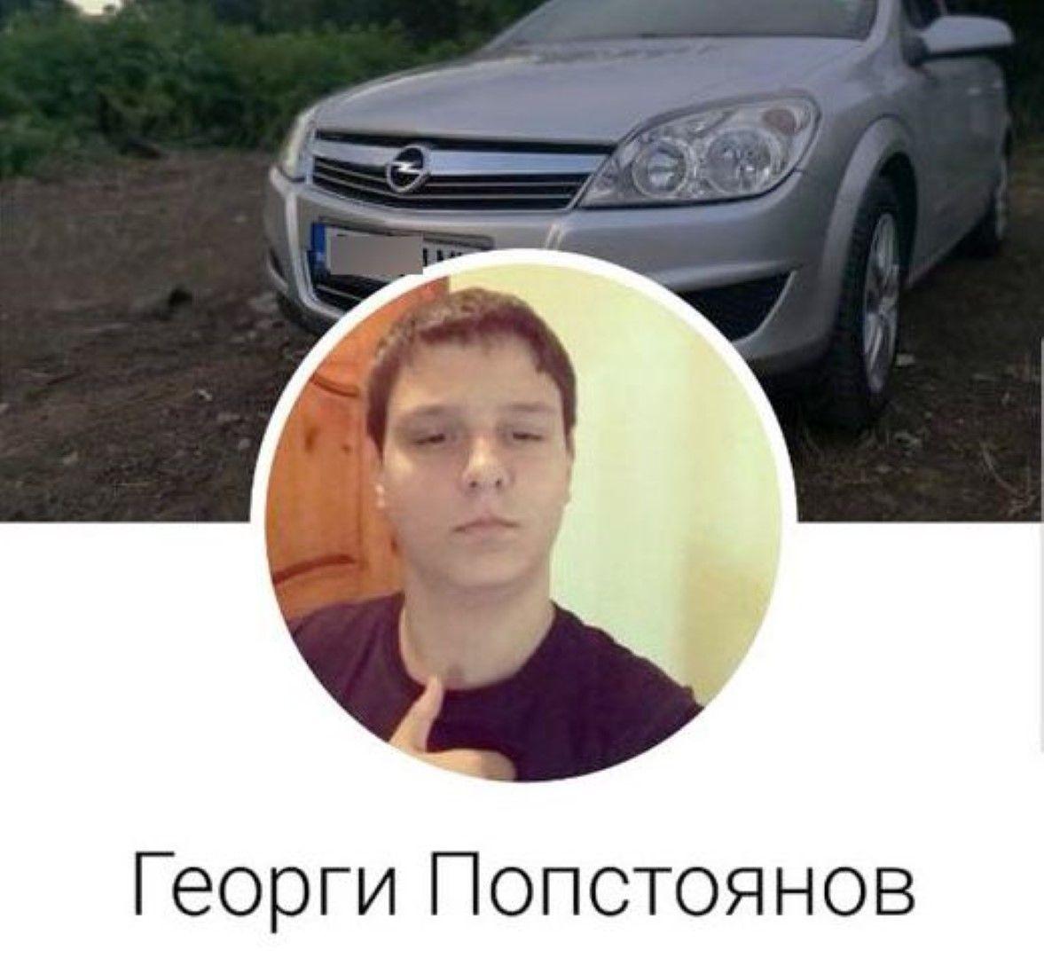 18-годишният Георги Попстоянов е задържан за 24 часа